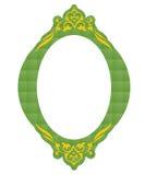 Het kenteken van de spiegel Royalty-vrije Stock Afbeelding
