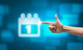 Het kiezen van toepassingspictogram Royalty-vrije Stock Foto