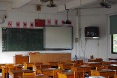 Het klaslokaal van lage school in China Stock Fotografie