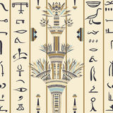 Het kleurrijke ornament van Egypte met Silhouetten van de oude Egyptische hiërogliefen Stock Foto's