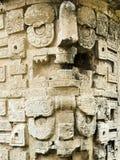 Het klooster, Chichen Itza Royalty-vrije Stock Afbeeldingen