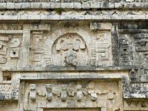 Het klooster, Chichen Itza Royalty-vrije Stock Foto's