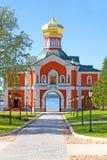 Het klooster Iversky stock afbeelding