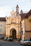 Het Klooster van Basilian van poorten Stock Foto