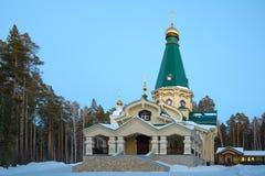 Het klooster van de Heilige Koninklijke Martelaren Stock Foto