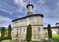 Het Klooster van Dragomirna, Roemenië