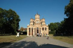 Het Klooster van Grač anica, Kosovo royalty-vrije stock afbeelding