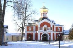 Het Klooster van Iver, Valdai, Rusland Royalty-vrije Stock Afbeelding