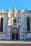 Het Klooster van Jeronimos Stock Foto