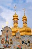 Het klooster van Kiev-Pechersk Lavra in Kiev. De Oekraïne Royalty-vrije Stock Fotografie