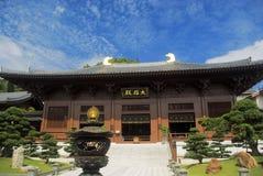 Het Klooster van Lin van de chi in Hongkong Stock Afbeelding