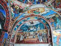 Het klooster van Rila bulgarije stock fotografie
