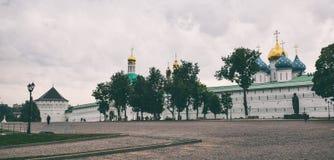 Het Klooster van Sergievposad stock fotografie