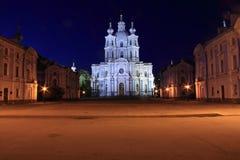 Het Klooster van Smolny, de Kathedraal Stock Afbeelding