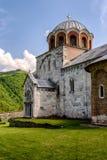 Het klooster van Studenica, Servië Royalty-vrije Stock Fotografie