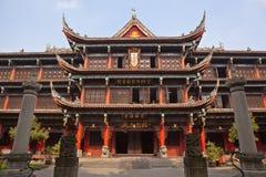 Het Klooster van Wenshu in Chengdu stock afbeelding
