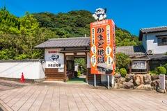 Het koken van Kamadojigokuor pottenhel in Beppu, Oita, Japan Stock Afbeeldingen