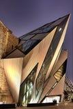 Het koninklijke Museum van Ontario Royalty-vrije Stock Foto's