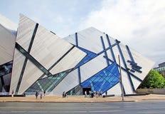 Het koninklijke Museum van Ontario Stock Afbeeldingen