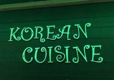 Het Koreaanse Keukenneon zingt op een houten muur stock afbeeldingen