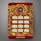 Het krabbelsbeeldverhaal krult sier bloemenkalender Royalty-vrije Stock Afbeeldingen