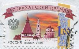 Het Kremlin in Astrakan royalty-vrije stock foto's