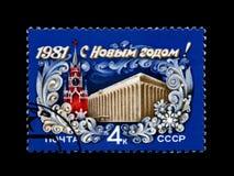 Het Kremlin en Overeenkomstpaleis voor Nieuwjaar, circa 1980, stock afbeeldingen