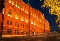 Het Kremlin en het Rode Vierkant, Moskou stock foto