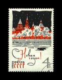 Het Kremlin met rode ster, bomen onder sneeuw voor Nieuwjaar, de USSR, circa 1965, royalty-vrije illustratie