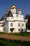 Het Kremlin van Dmitrov Royalty-vrije Stock Afbeeldingen