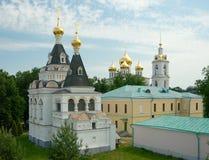 Het Kremlin van Dmitrov, algemene mening Royalty-vrije Stock Afbeeldingen