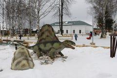 Het krijgen van het begonnen Park van Yurkin van het dinosauruspark Stock Fotografie