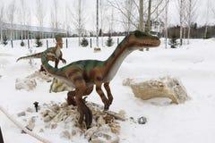 Het krijgen van het begonnen Park van Yurkin van het dinosauruspark Stock Afbeelding