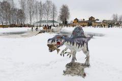 Het krijgen van het begonnen Park van Yurkin van het dinosauruspark Stock Foto's