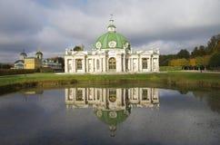 Het Kuskovo-landgoed in Moskou, Rusland Royalty-vrije Stock Afbeeldingen