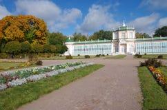 Het Kuskovo-landgoed in Moskou, Rusland Stock Afbeelding