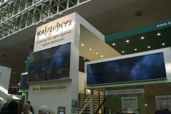 Het Laboratorium van Kaspersky op CeBIT 2010 Royalty-vrije Stock Foto