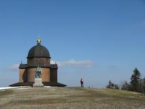 Het landschap Beskydy van de berg Royalty-vrije Stock Afbeelding