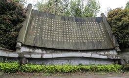 Het landschap in lingyunberg in Sichuan, China Royalty-vrije Stock Afbeelding