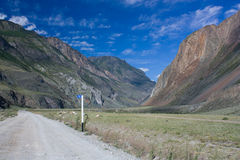 Het landschap van de berg. Gletsjer. Berg Altai. Royalty-vrije Stock Foto's