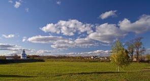 Het Landschap van de herfst. Royalty-vrije Stock Afbeeldingen