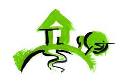 Het landschap van Eco met weg aan groen huis Stock Fotografie