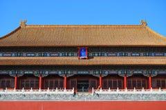 Het landschap van het Museum van het paleis Stock Fotografie