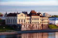 Het landschap van Rybinsk Royalty-vrije Stock Afbeelding