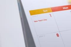 Het lege programma van de Desktopkalender van 1 januari 2017 Stock Fotografie