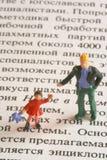 Het leren van een taal Stock Foto's