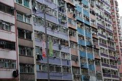 Het leven in Hong Kong stock afbeelding