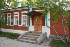 Het literair-herdenkings Literaire kwart van museum mamin-Sibiryak in Yekaterinburg stock afbeeldingen