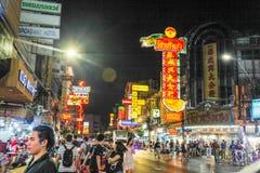 Het lopen van Straat is een toeristenbestemming voor mensen die in de avond willen eten royalty-vrije stock afbeelding