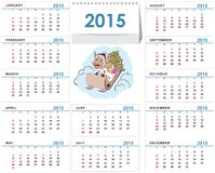 Het malplaatje van de bureaukalender 2015 Stock Foto's